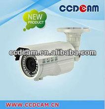 High quality 1080P 2MP HD web IP camera/shenzhen camera