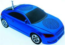 AUDI Car loudspeaker box popular loudspeaker