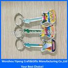 2014 promotional guitar shape blank acrylic key tag wholesale