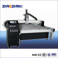 ZHAOZHAN CNCUT-N aluminum structure cheap CNC Plasma Cutting Machine.