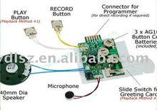 greeting card custom voice recorder