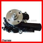 Competitive Price for yanmar diesel water pump R60-7/-5 4TNV94 water pump OEM: 129907-42000