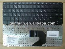 Wholesale laptop keyboard for HP G4-1000 keyboard replacement keyboard RU US BR SP LA FR