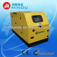 Hot in Bruma! diesel generator sets 300kw
