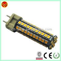 87led smd5050 gu12 lamp China market of electronic