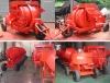 CONCRETE MIXER(DM-1)