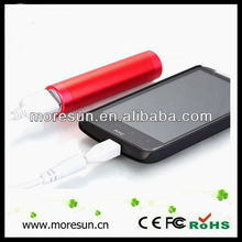 Mobile mobile power product for old/ women