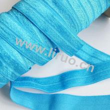 Blue Satin Foldover Elastic Tape