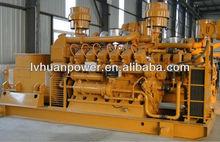 Lvhuan No. 1 AC three phase output type 400KW LPG/CNG/LNG gas Generator Set