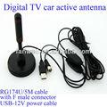 la mejor antena de tv digital