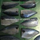 frozen mackerel nutrition