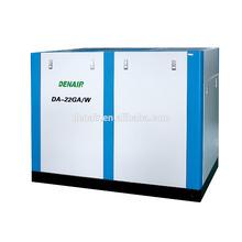 DENAIR DA-22A direct driven compressor 22 kw 30 hp