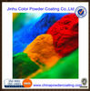 epoxy resins solid powder coating