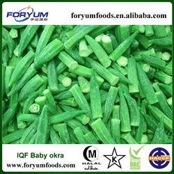 New Crop dried okra powder