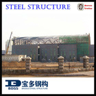 dome frame steel structural commercial building