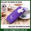 Delicious cheese case for Samsung GALAXY S3/S4. cartoon phone case