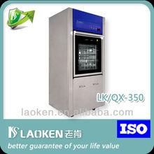 Medical Use Washer Machine