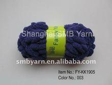 metallic pompom yarn