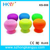 New arrival mini sucker speakers, horn sucker speakers with suction cup