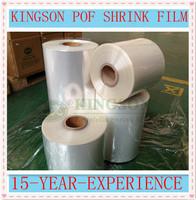 polyolefin shrink wrap film hard plastic packaging