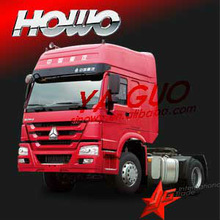 trailer / tractor mover HOWO 4*2 tractor truck