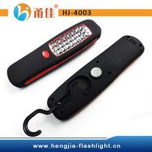 HJ-4003 ABS MAGNETIC 24 LED PORTABLE WORK LIGHT