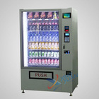 XY-DLE-10B high quality refrigerated vending machine