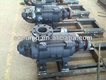 High head centrifugal water pump