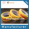 China Factory Yellow Masking Tape (YY-9851)