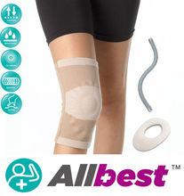 Far Infrared Elastic Knee Support