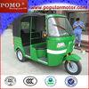 2013 Hot Cheap Popular Motorized Bajaj Motor Tricycle
