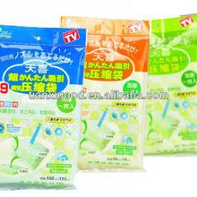 2013 wholesale 110 micron vacuum plastic bags clothes