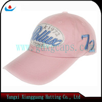 Wholesale price high quality baseball hat with removable logos