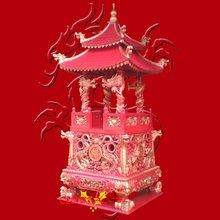 palanquin or pagoda