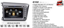 WITSON FOR HONDA car dvd CIVIC 2012 gps player with BT phone book