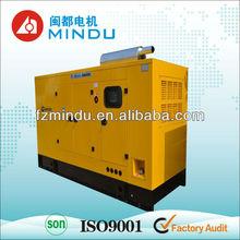 Global warranty 1000hours diesel generator 100kw with CE