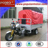 New Hot Good Quality Popular 200cc Three Wheel Tricycle