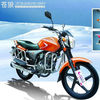 Classic best street motorcycle 150cc with big side stands (ZF150-3A)