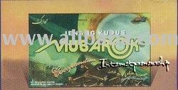 Jenang Kudus Mubarok with Flavors: Cocopandan (Indonesian Traditional Soft Cake)