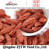 380grains Ningxia Fresh & Dried Golden Goji Berry