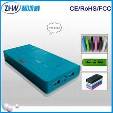 2013 NEW wallet design size power bank 50000mah