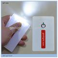 تعزيز هدية بطاقة ضوء