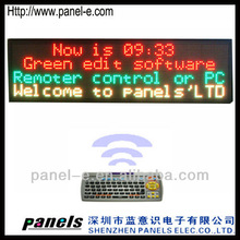 Three colors 4 lines remoter keyboard edit P10 outdoor LED scrolling sign