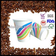 7OZ Disposable Paper Cups Supplier Manila for Coffee/Tea/Juice/Soda(FDA/SGS/BRC/FSC)