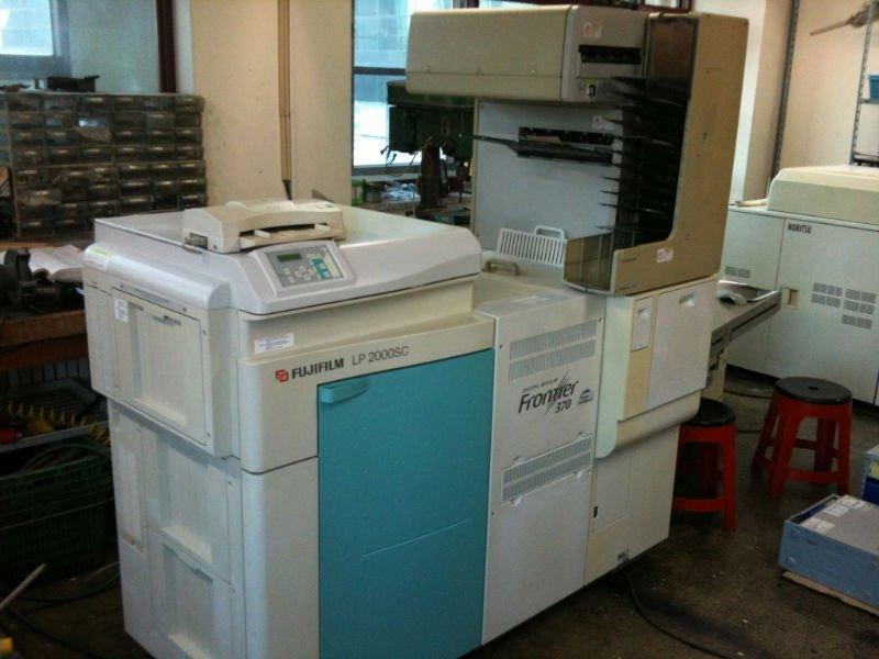 FUJI Frontier F-375 Digital Minilab with SP3000 scanner