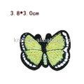 Jaune papillon vêtements / tasse embrodiery patch