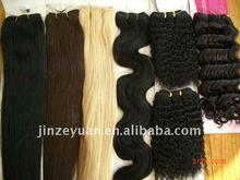 2013 Afro hair brazilian curl hair wholesale extension