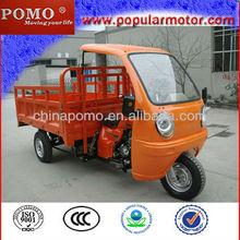Low Emission Good Popular Hot New 250cc Three Wheel Cargo Motorcycles