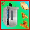 2013 new rotary machine with oven baking tray