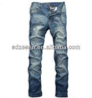 chic korean style denim d squared jeans